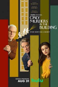 دانلود سریال فقط قتل های این ساختمان Only Murders in the Building 2021